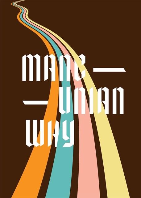 Mancunian Way
