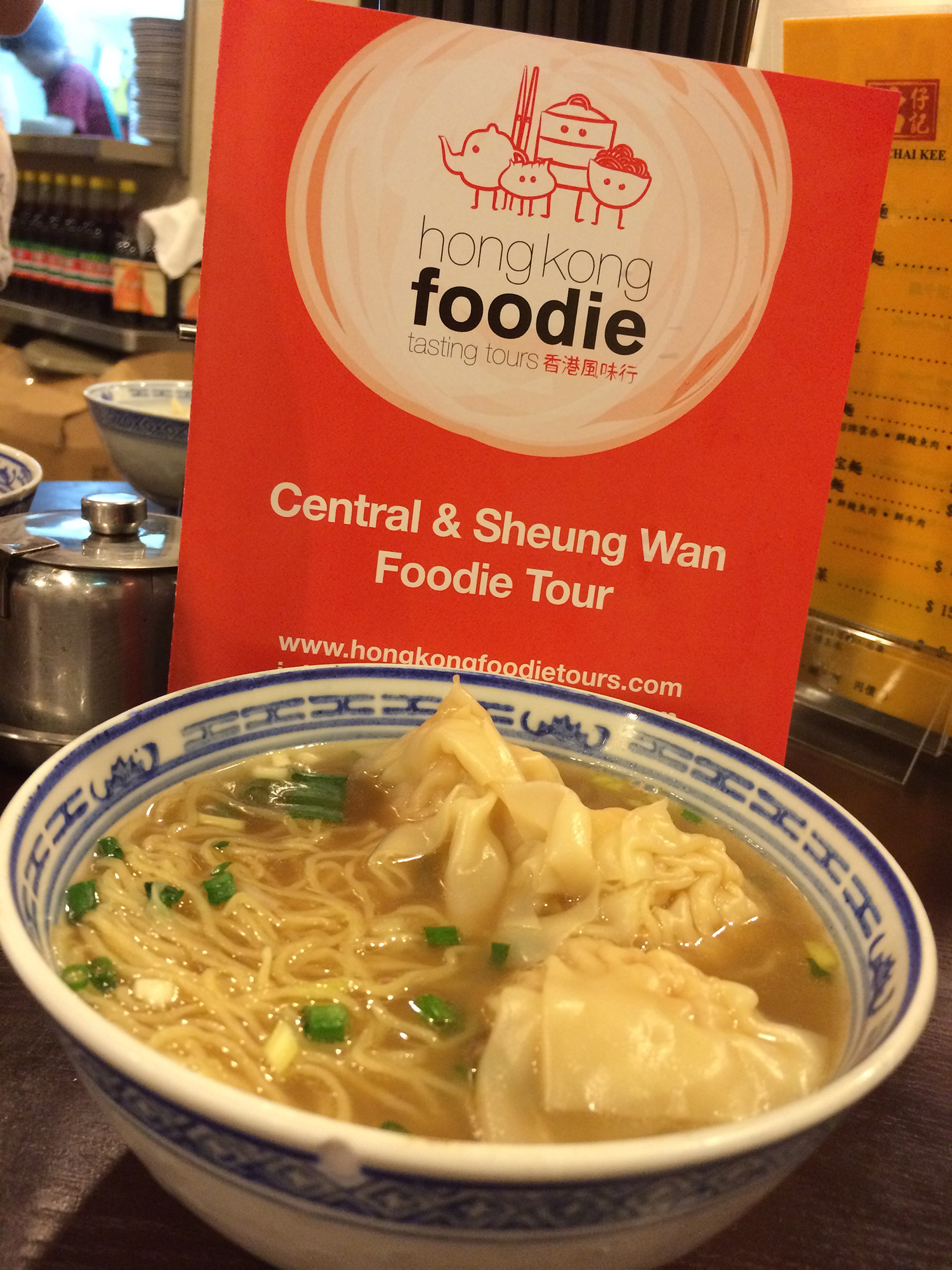 The Hong Kong Foodie tasting tour