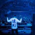 REVIEWED: Metropolis Birthday X Warehouse Project